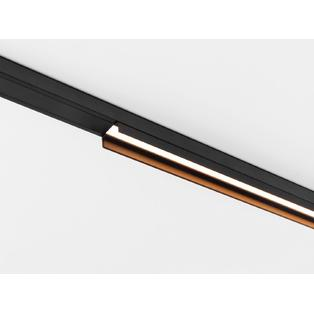 Pista Track 48V LED Linear Flaps GI (500mm) Zwart